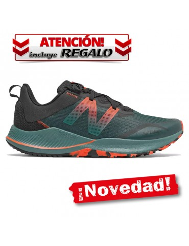 NB FuelCore NITREL V4 new